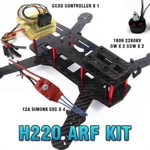 H220 ARF KIT