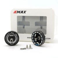 EMAX RS2205S Spare Bell Pack